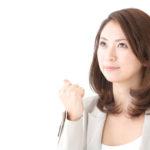 専業主婦になるには夫の年収700万円以上がボーダーラインだった?