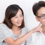 年収確認ナシ?大阪梅田で開催されたエクシオのハイステイタス限定エグゼプティブ婚活パーティーでの体験談です。