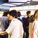 大阪梅田でハイステータスの人に出会いたくて参加(街コンジャパン主催の年収500万円以上の独身パーティー)