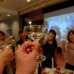 銀座で開催されたプレミアムステイタス主催、ステイタス重視の婚活パーティに参加してきました。一人参加は緊張する!